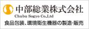 中部総業株式会社<br />真空パック器真空包装袋の激安販売サイト