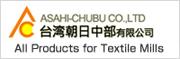 台湾朝日中部有限公司