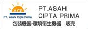 PT.ASAHI CIPTA PRIMA