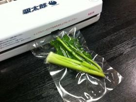 冷凍野菜との付き合い方講座