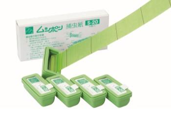 ムシポン捕虫紙は有害物質を使用しておらず、虫を捕獲するのに最低な樹脂配合で作られてます。