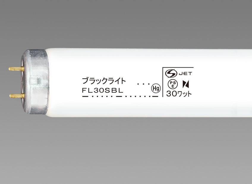 30W誘虫ランプ採用で捕虫効果がUP。