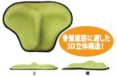 肛門から尿道にかけての骨盤底筋を3D構造の柔らかいジェルがじっくりと刺激し、ほどよくマッサージ。