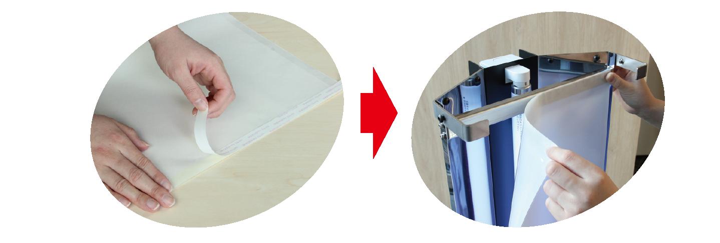 捕虫テープのペタチュウの上下の両面テープを剥がしてから本体に貼付け、その後、前面のハクリ紙を剥がして完了します